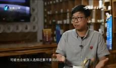 """台湾青年侯良志:""""故事大王""""的逐梦之路"""