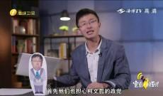 """《宝岛,报到!》组台湾民众党 柯文哲在""""铺后路"""""""