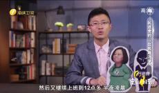 """《宝岛,报到!》民进党的""""台风政治学"""""""