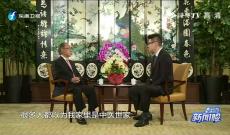 《台湾新闻脸》8月26日