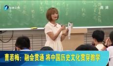 《台湾新闻脸》9月9日