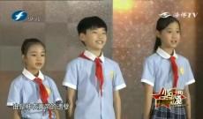 《少年中国颂》12月8日