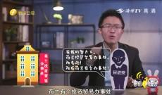 """《宝岛,报到!》驰名""""双标""""民进党自嗨营造""""国际挺台""""为哪般?"""