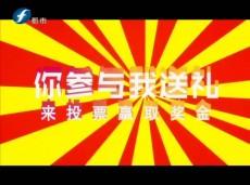 《方言欢语》福州茶亭街