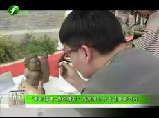 """《清新福建旅游资讯榜》""""清新福建 游你精彩""""旅游推介会走进商都郑州"""