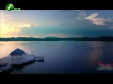《清新福建旅游资讯榜》泰宁环大金湖马拉松赛将开跑