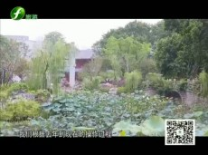 《清新福建旅游资讯榜》周宁苏家山新项目带来旅游新体验