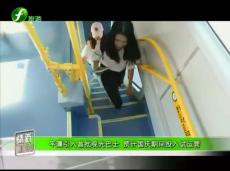 《清新福建旅游资讯榜》平潭引入首批观光巴士 预计国庆期间投入试运营