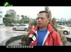 《清新福建旅游资讯榜》连江举办第三届贵安温泉创意美食节