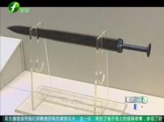 《清新福建旅游报道》福州船政入选首批中国工业遗产保护名录