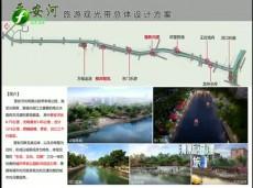 《清新福建旅游报道》福州:水清景美晋安河 仿古建筑韵味浓