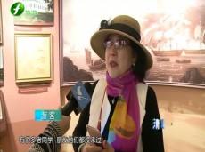 《清新福建旅游报道》泉州 元宵灯会:千盏花灯照亮古城