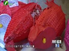 《清新福建旅游报道》宁夏旅游推介会福州举行