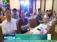 《清新福建旅游报道》中国旅游日——福建分会场主题活动在永定土楼举行