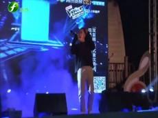 《清新福建旅游报道》2018第三季《中国新歌声》南平赛区邵武站总决赛举行