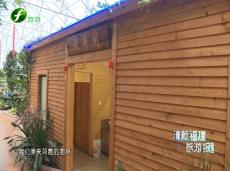 《清新福建旅游报道》厦门扎实推进旅游厕所建设