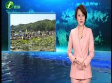 《清新福建旅游报道》今年厦门市再推30个美丽乡村建设