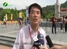 《清新福建旅游报道》全国百家媒体聚焦花样漳州