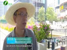《清新福建旅游报道》2018平潭旅游嘉年华开幕