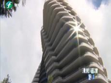 《清新福建旅游报道》 省旅发委多措并举支持平潭国际旅游岛建设