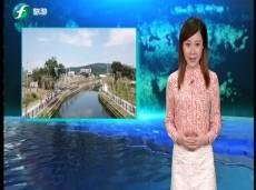《清新福建旅游报道》10月25日