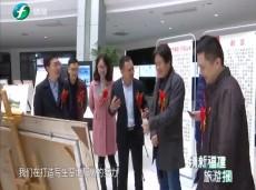 《清新福建旅游报道》厦门铁路春运进入购票高峰