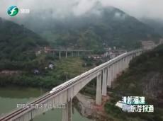 《清新福建旅游报道》漳州南靖土楼景区新年喜迎八方来客