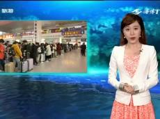 """《清新福建旅游报道》福州:大数据解码""""幸福之城"""""""