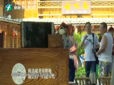 《清新福建旅游报道》莆田:建成上百条绿道 形成三大闭合圈