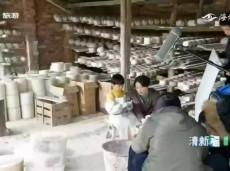 《清新福建旅游报道》福州机场迎来出入境高峰 边检多措并举保通关