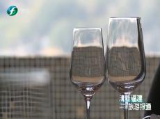 《清新福建旅游报道》消费观念转变 外卖年夜饭走俏