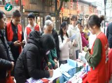 《清新福建旅游报道》春节期间高速免费通行