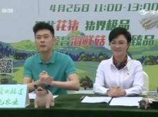 《清新福建旅游报道》厦门出台全国首部地方文化保护专项法规