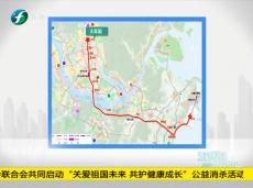 《清新福建文旅报道》福州滨海快线有新进展 国货路站车站主体工程动建