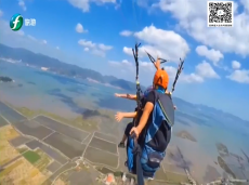 《清新福建文旅报道》打造综合体验式航空飞行旅游度假区