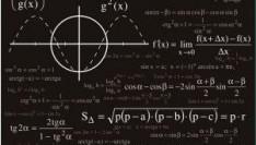 数学:基础知识分值占比高 关注解法多样性