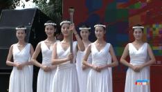 首届全国青运会圣火采集仪式