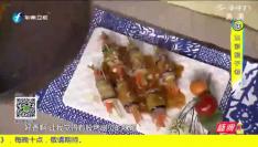《食来运转》五彩茄子卷