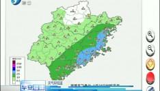 今日全省沿海地区有中到大雨并伴有雷电