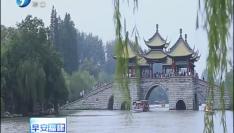 福州直飞扬州航线下月开通 单程最低仅百元
