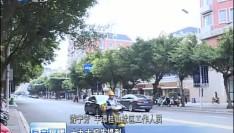 福建:广大干部群众学习十九大报告