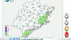 18日福建全省自南向北有小雨