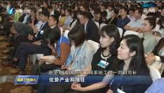 首届数字中国建设峰会闭幕式发布多项政策