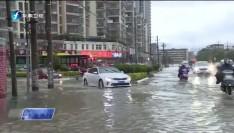 福建出现大范围强降雨 全省26个乡镇24小时雨量超过100毫米