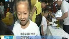 国际公益图书馆组织LFL同步入驻中国7城