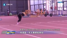 关注省运会 福建:培养体育人才 打造竞技体育强省