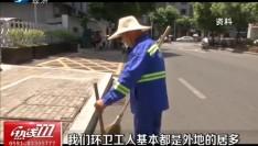 福建省十三届人大二次会议在福州胜利闭幕