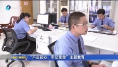 省委政法委:掀起新一轮扫黑除恶专项斗争雷霆风暴