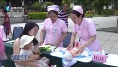 福建省护理学会举办科普义诊活动