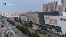 福建省出台15项措施 进一步促进消费增长